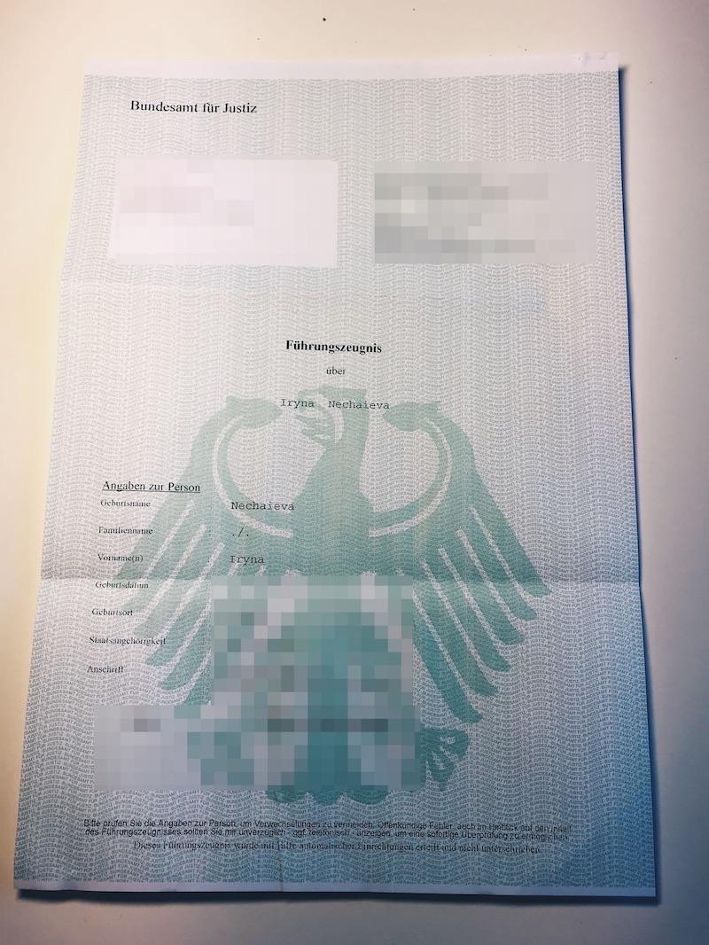 Сертификат Polizeiliches Führungszeugnis